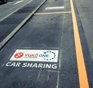 Yuko Toyota a Venezia